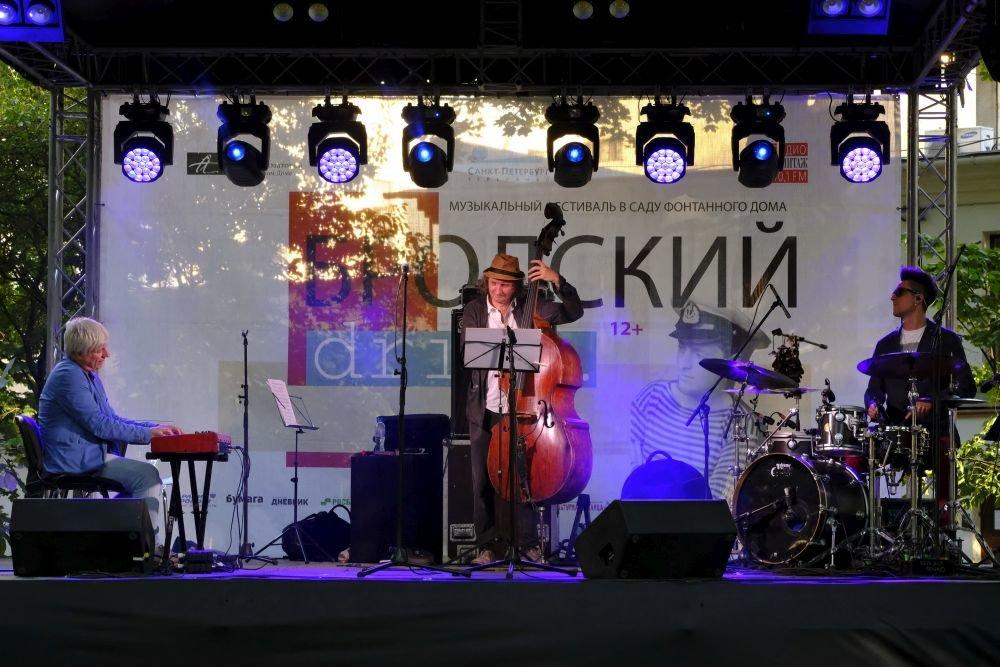 Международный джазовый фестиваль Бродский Drive состоится в сокращенном формате: зрителей ждет всего три концертных дня