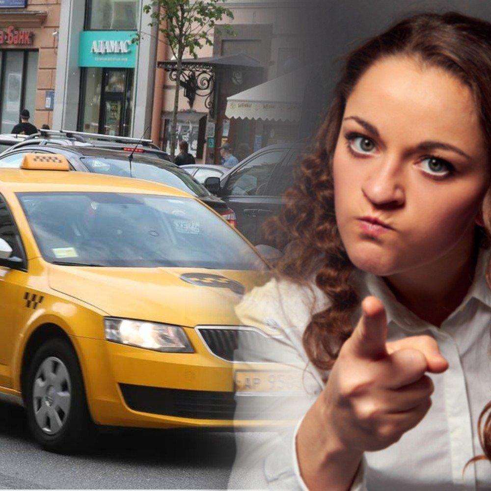 Упрямая клиентка и сдача. По дороге разговорилась с общительным таксистом