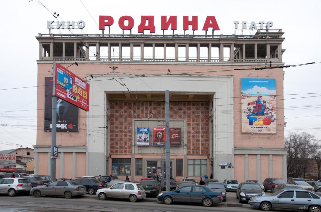 Легендарный кинотеатр Родина в Москве начали реставрировать: воссоздавать внешний вид памятника архитектуры будут по историческим документам