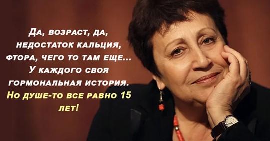 Старость – что это такое? Дина Рубина и ее цитаты для женщин 55+