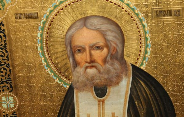 Про чудеса, которые творит молитва Серафиму Саровскому