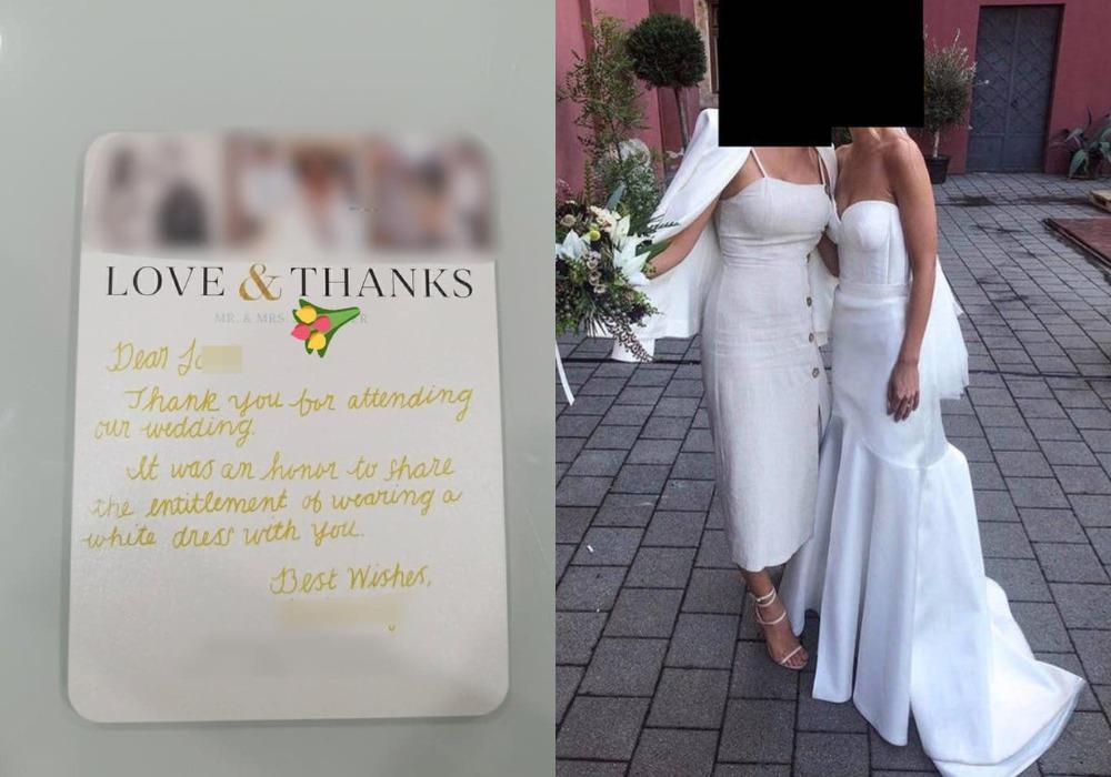 Гостья пришла на свадьбу в белом платье. После церемонии невеста написала ей благодарственное письмо