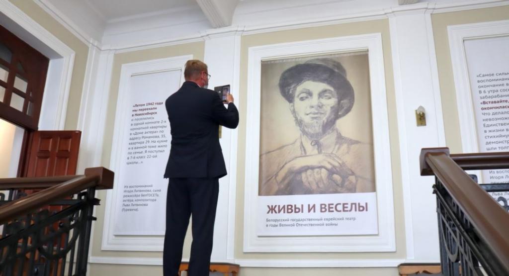 Живы и веселы: в Москве и Минске покажут уникальную новосибирскую выставку, посвященную Еврейскому театру в годы ВОВ
