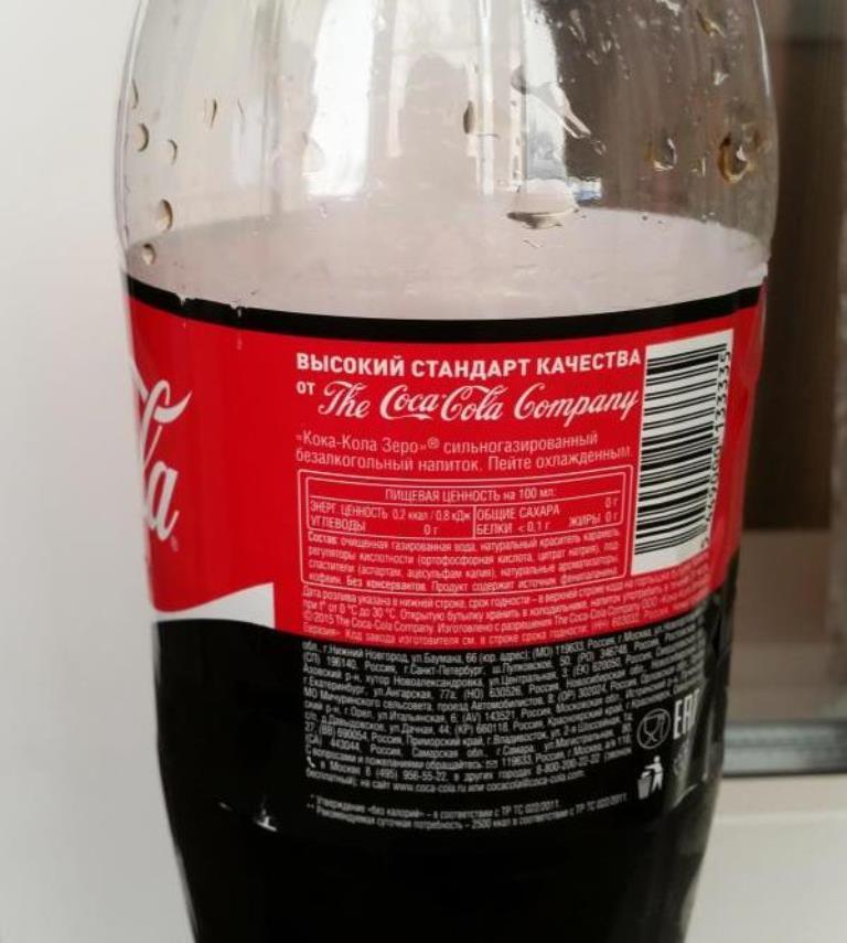 Решила отойти от традиций: куриные крылышки потушила в Кока-коле