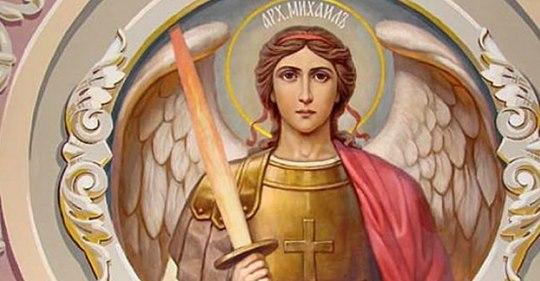 Самая сильная защита: молитва о заступничестве Архангелу Михаилу