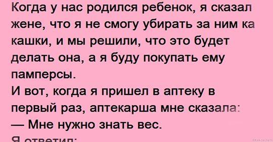 Меня трясло от смеха! Вот это анекдот!))