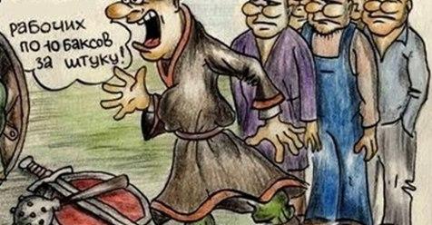 Анекдот: Гуляют монголы в ресторане, подходит к ним русский, и предлагает рассказать про монгольского богатыря