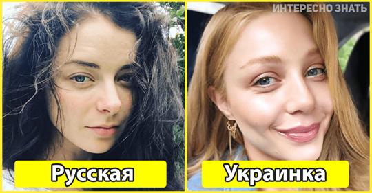 «Кто краше?». Фотографии знаменитых женщин со всего мира, рискнувших показаться без макияжа