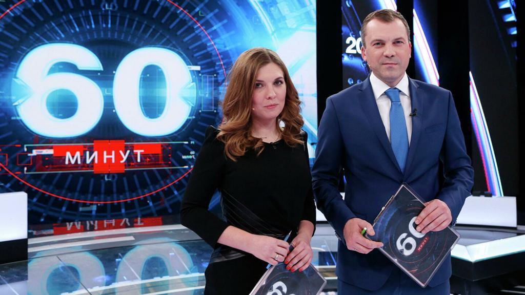 Сколько зарабатывают самые известные в России журналисты (доход Скабеевой на 100 тыс. меньше, чем у ее мужа Попова)