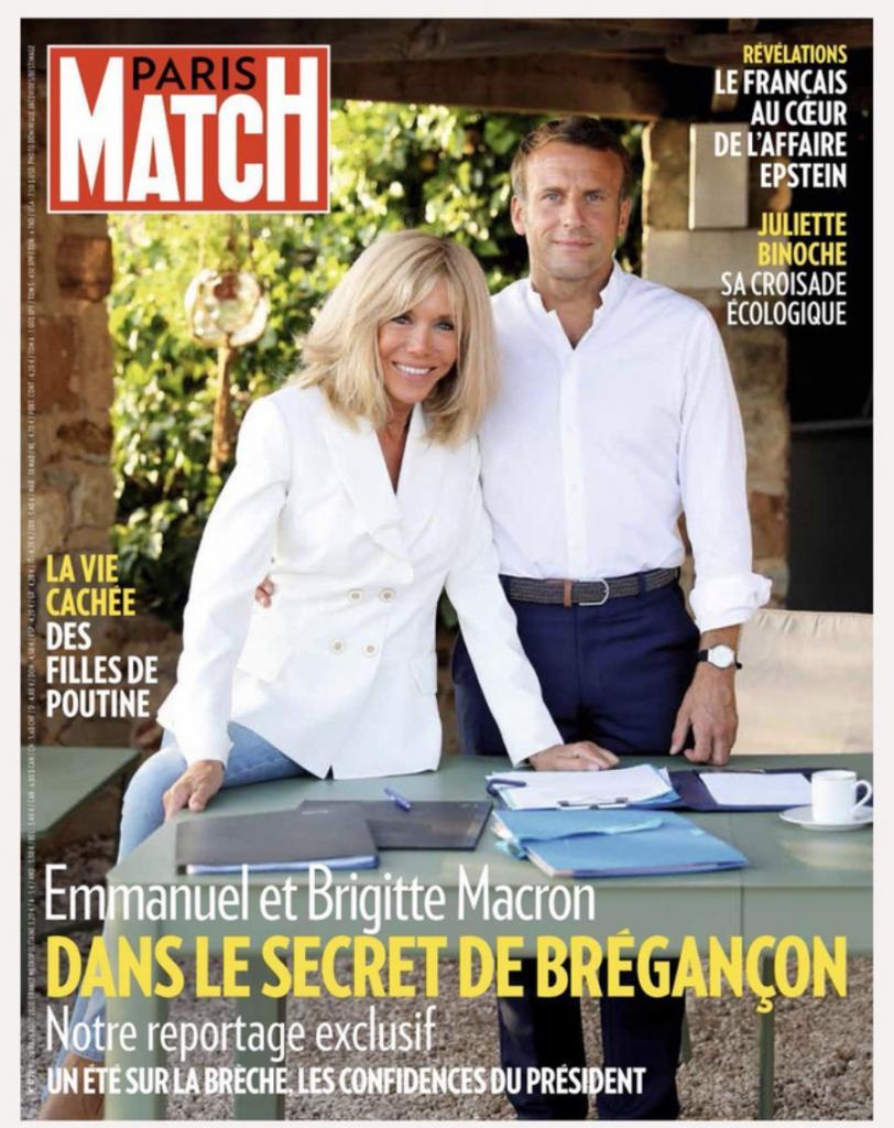 Красивая и элегантная: первая леди Франции появилась на обложке известного журнала. Но люди тут же обратили внимание на одну деталь