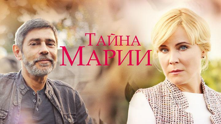 Не совсем понятный сюжет: как россияне отреагировали на показ украинского сериала