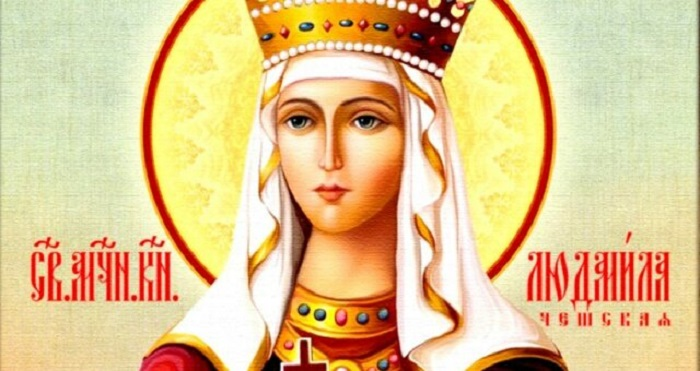 29 сентября ‒ святой Людмилы: что нужно сделать в этот день, чтобы целый год не болеть