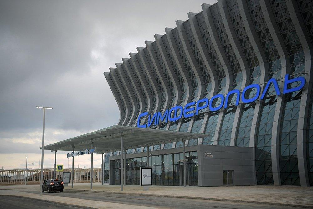 Симферополь и Шереметьево: россияне назвали самые красивые, по их мнению, аэропорты страны (фото)