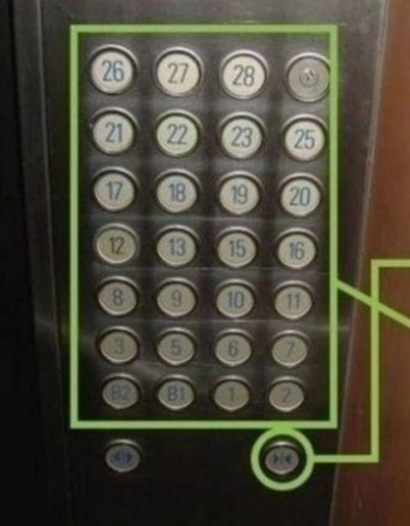 Доезжаю до 14 этажа на лифте без остановок: последовательность нажатий, которая помогает мне