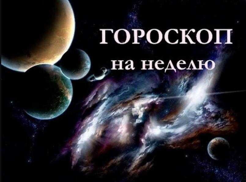 Случайная встреча может обернуться для Тельцов чем-то гораздо большим, а у Близнецов откроется третий глаз: астрологический прогноз для всех знаков зодиака с 20 по 26 сентября