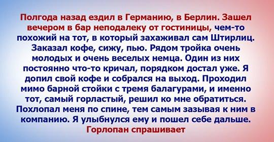 Русская душа — потемки: и на родине плохо, и за границей