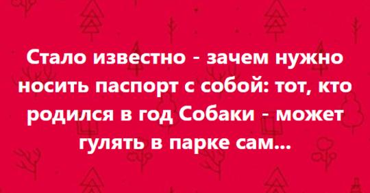 Гениальный у нас народ. ) Юмор наше все))).