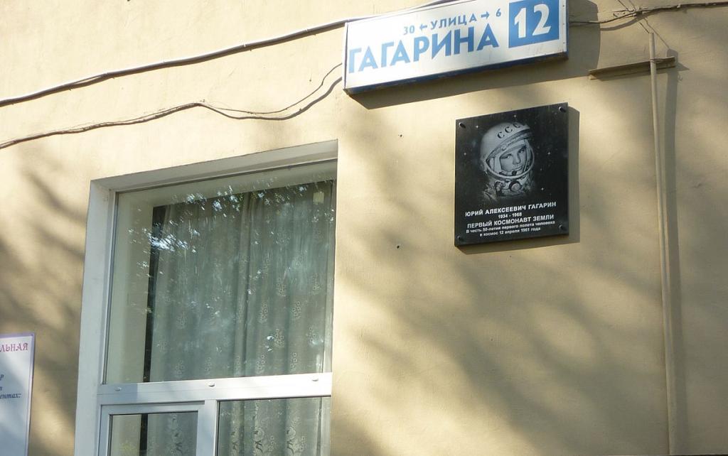 Пройдусь по Абрикосовой, сверну на Виноградную...: в Екатеринбурге хотят запретить называть улицы в чью-либо честь