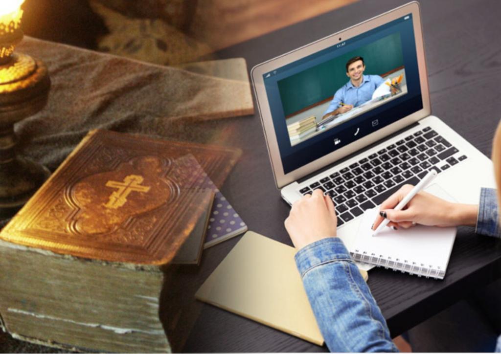 Учителя и школьники столкнулись с новыми нормами онлайн-образования: что советует Библия в этой сложной ситуации