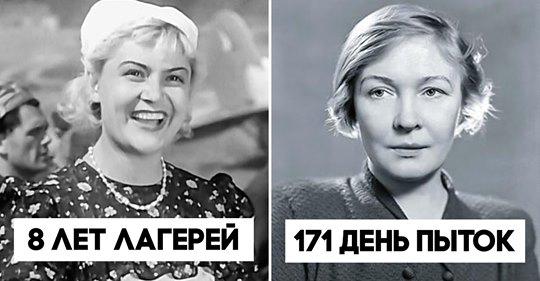Советские знаменитости, которые были осуждены незаслуженно