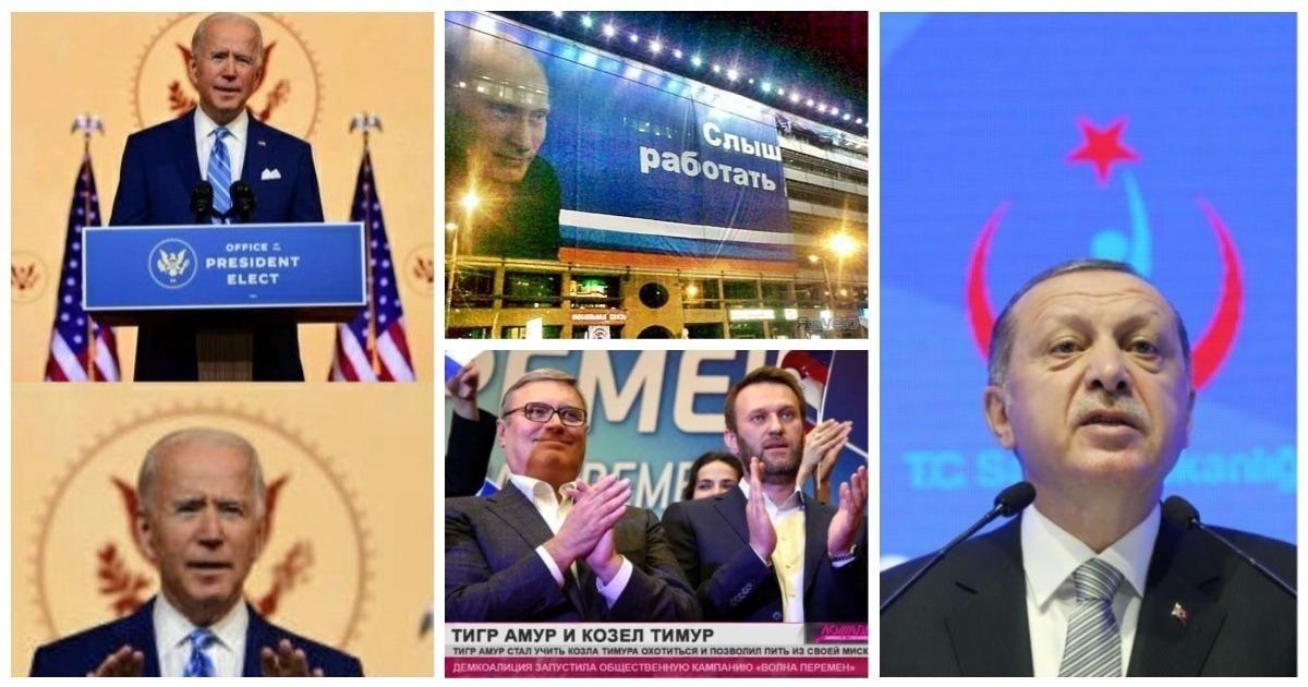 Нелепые снимки политиков: за такие фото могут и расстрелять