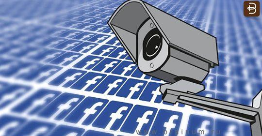 5 вещей, которые Facebook знает о вас