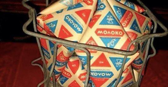Как упаковывали продукты в Советском Союзе: эффективно, ниче не скажешь