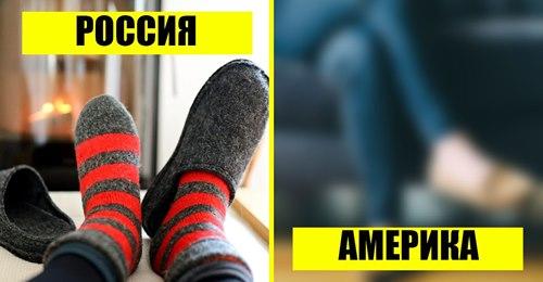 7 привычек русских, которые не понимают иностранцы
