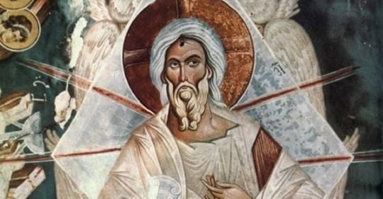 Секрет молитвы «Отче Наш». Перевод ее подлинного текста с арамейского- родного языка Иисуса Христа