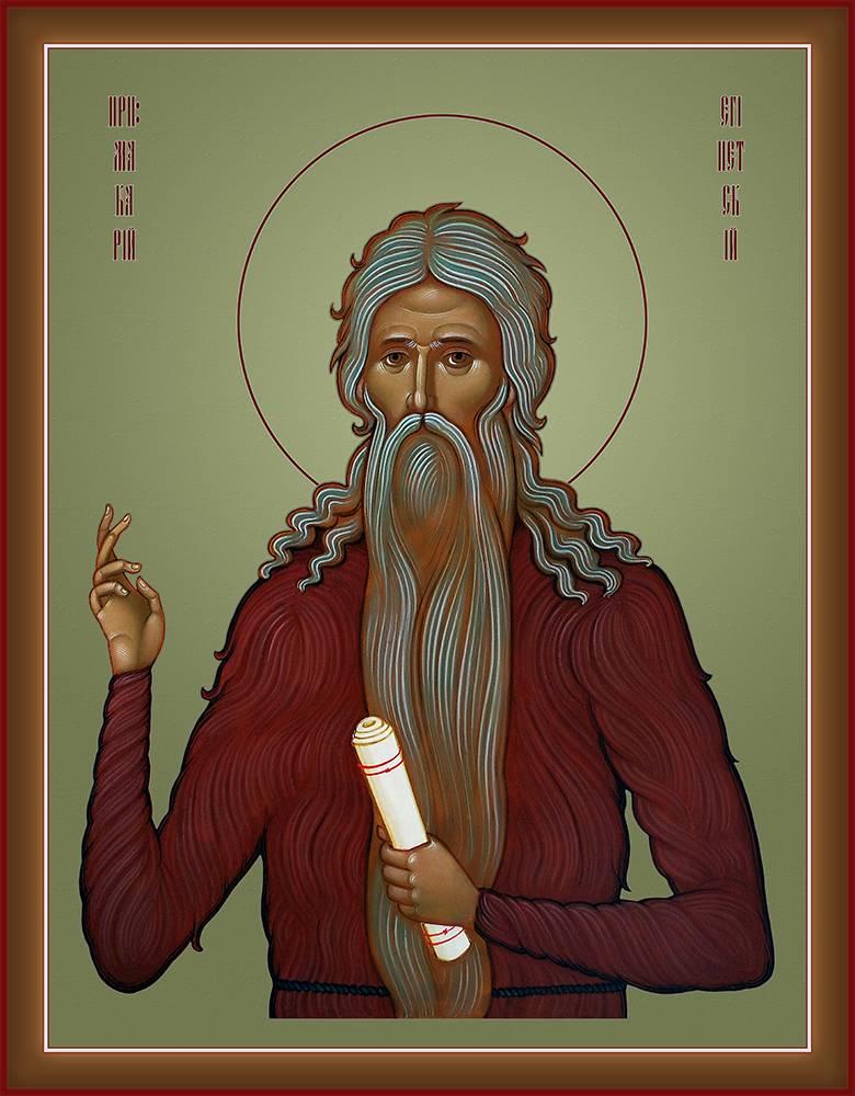 1 февраля нужно помолиться Макарию Великому. Молитва, избавляющая от бед