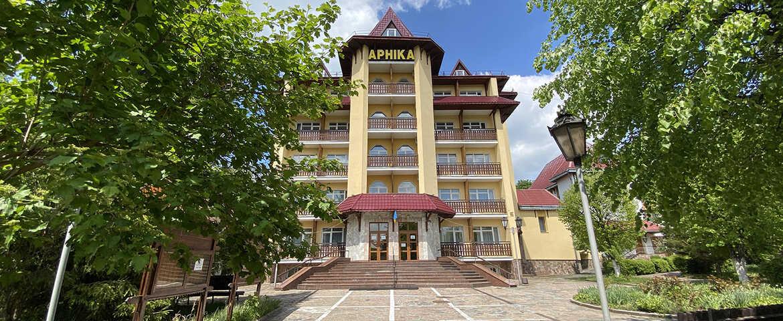 Санаторий «Арника» - уютное местечко для отдыха в Трускавце