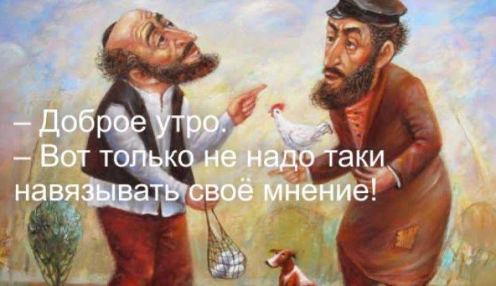 ТОП-25 УБОЙНЫХ ЕВРЕЙСКИХ АНЕКДОТОВ, КОТОРЫЕ ЗАСТАВЯТ ТЕБЯ СМЕЯТЬСЯ ДО СЛЕЗ!