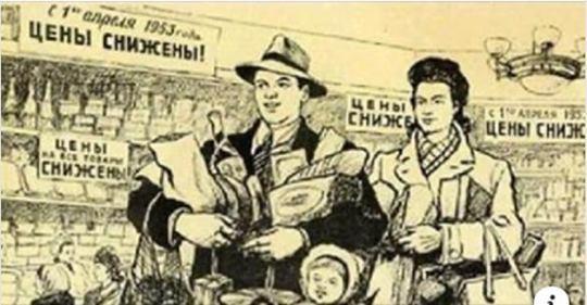 Ложь про якобы 120 ти рублевую зарплату в СССР. Показываем реальные фото с цифрами