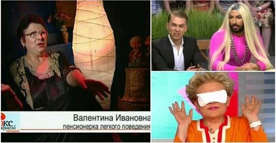 Треш на российских передачах: идиотские шоу и странные гости (20 фото)