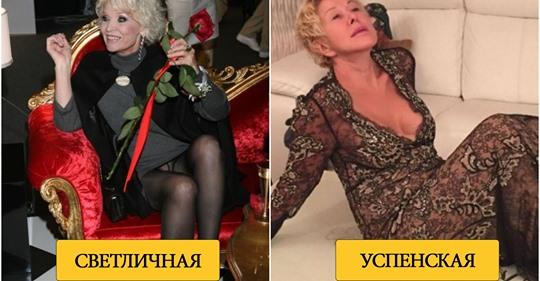 «Возраст пришел, а ума не прибавилось»: Звездные пенсионерки, которые «косят» под малолеток.