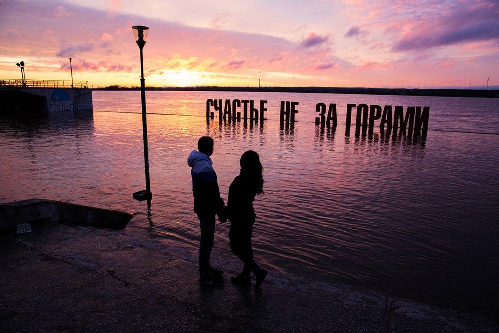 Побольше непокорности и легкого отношения к жизни: работающие советы для мечтающих удачно выйти замуж