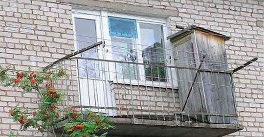Балконы со странностями