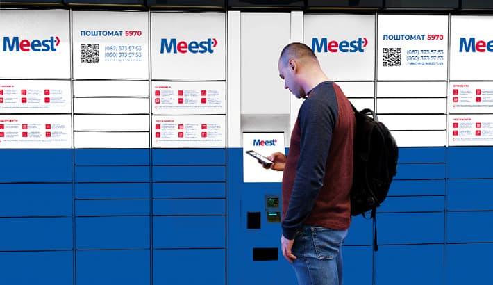 Meest - компания по доставке посылок и документов