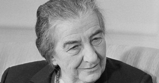 Голда Меир: «Если вы хотите построить великую страну, сделайте всего два шага»