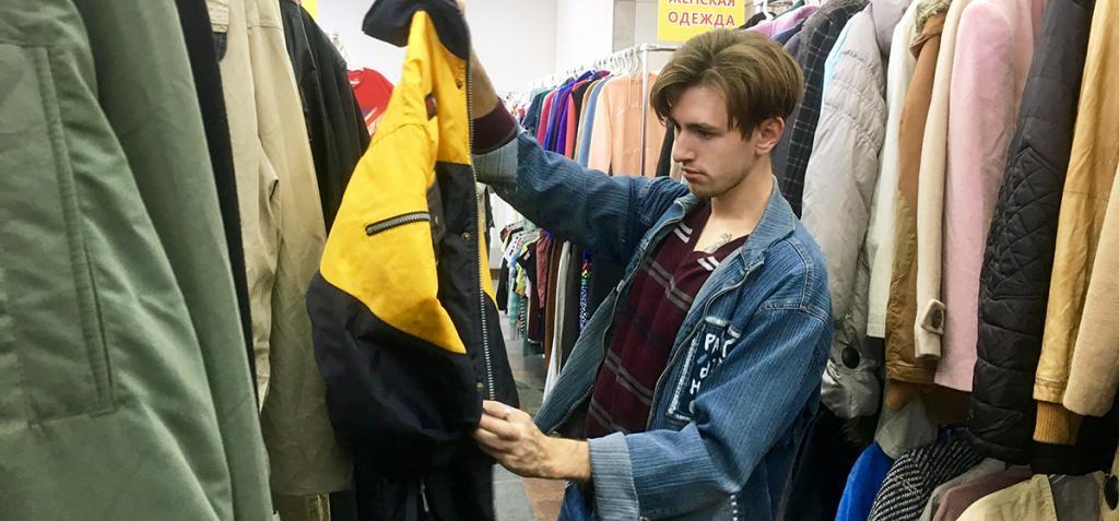 Одежда, которую лучше не брать в секонд хендах: себе дороже