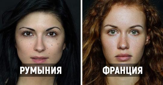 Фотограф делает снимки девушек национальностей мира, показывая, какой разной может быть человеческая красота