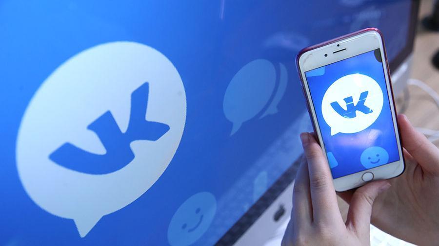 Виртуальные номера для ВКонтакте