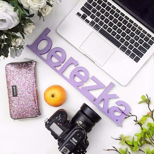 Повседневные, спортивные и деловые женские костюмы в онлайн-магазине Berezhka Shop
