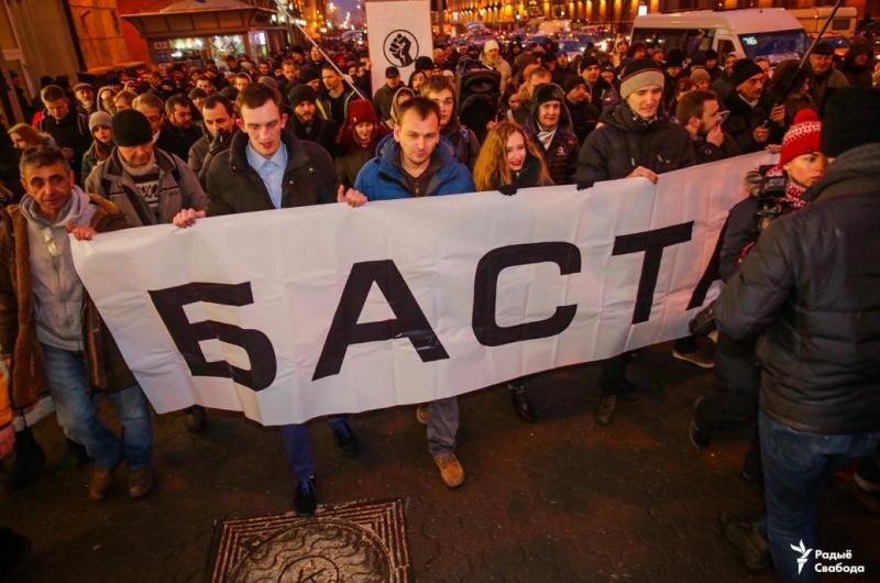 Марш рассерженных белорусов вМинске