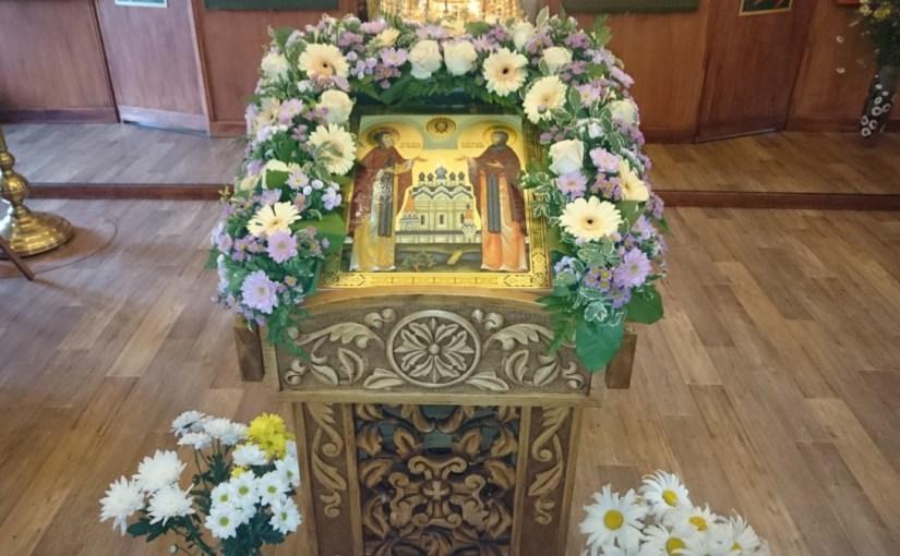 Суть обычая букет невесты, цветы бузины купить москва