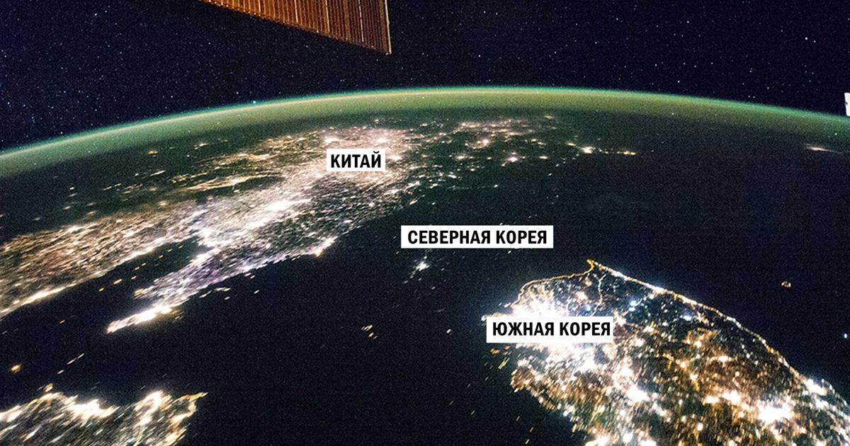 Смотрите, как выглядят международные границы из космоса!
