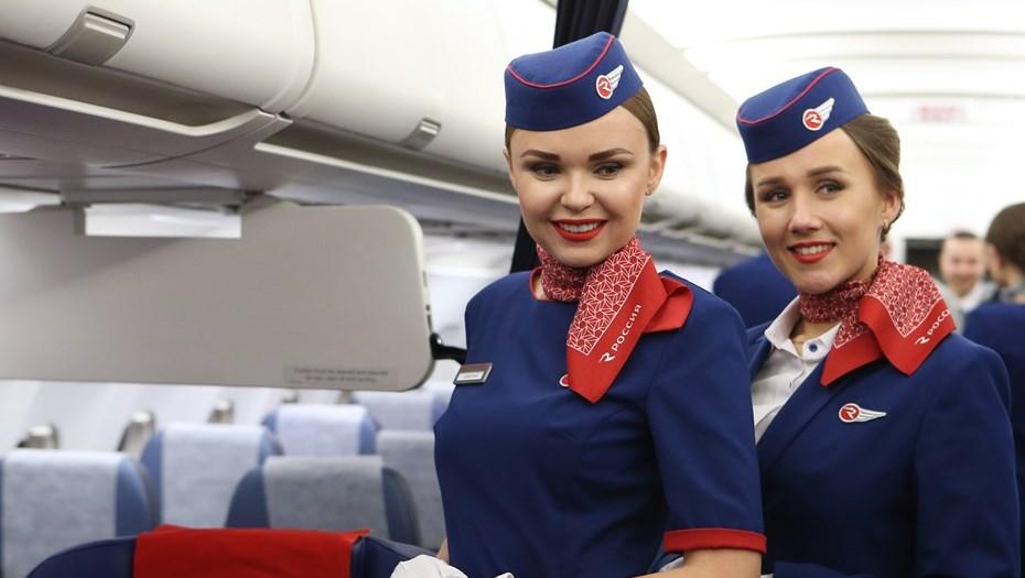 Авиакомпания россия перелет в дубай отзывы недвижимость за рубежом проект