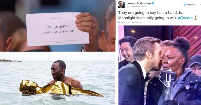 Какрусские на Оскаре  конверт меняли