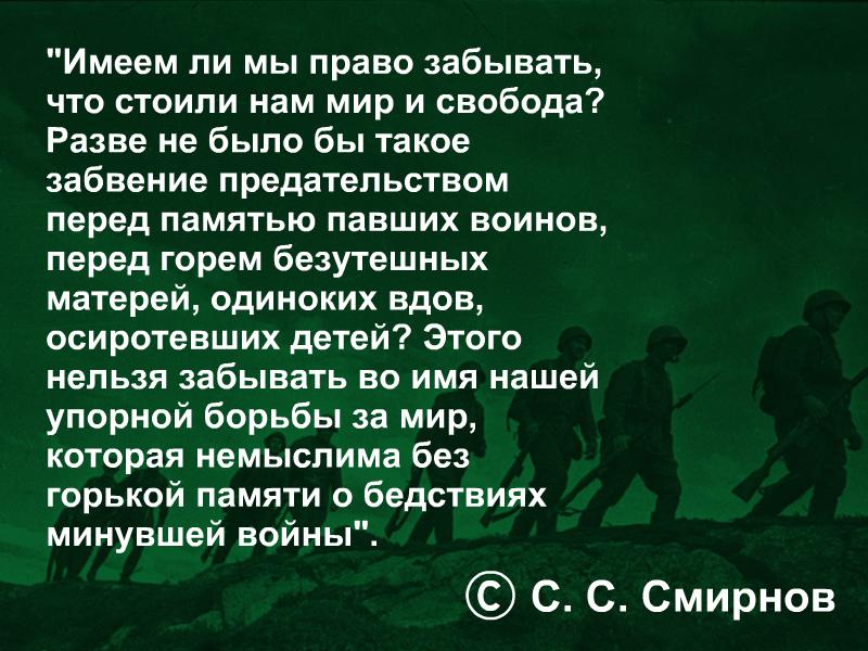 Любимый народный артист рассказал о войне то, от чего в жилах стынет кровь…