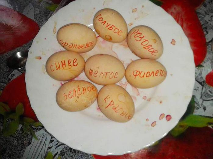 Фото дня: «Никогда не просите мужа покрасить яйца к Пасхе!»